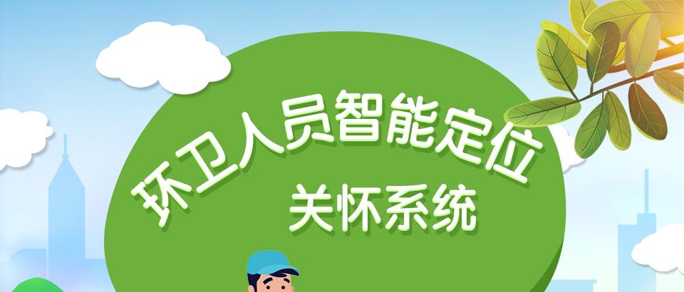 huai_01.jpg