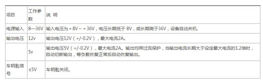 本地錄像型-V10-參數.jpg